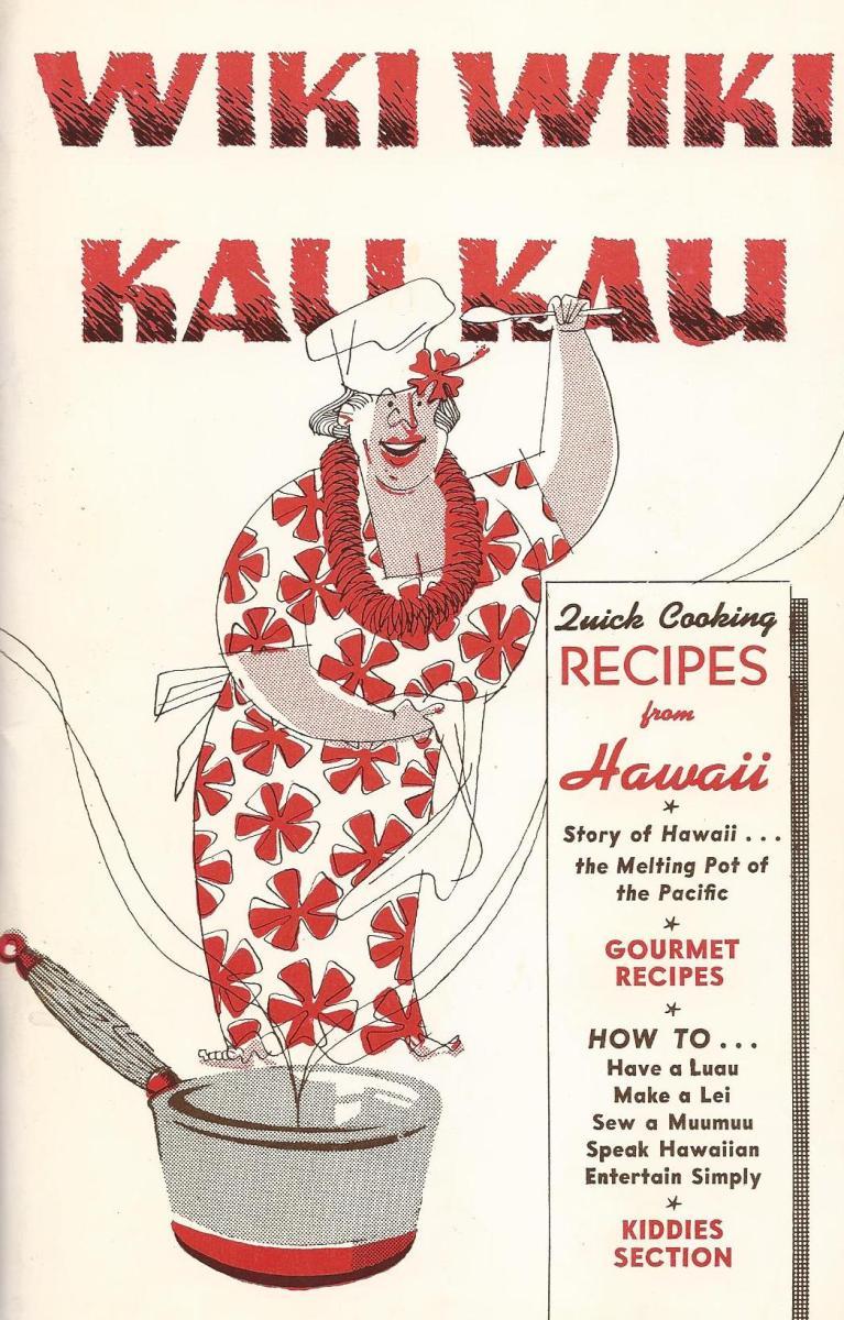 Vintage Hawaiian Recipes